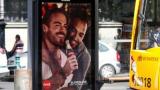 """Кока Кола"" предизвика страшен гей скандал"