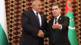 Борисов получи гореща прегръдка в Туркменистан СНИМКИ