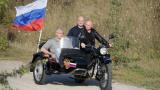 Путин вбеси Киев