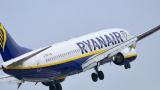 Само в БЛИЦ! Огромен кошмар с българи в самолет на Ryanair за София!