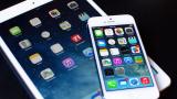 Фатална уязвимост заплашва iPhone и iPad
