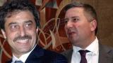"Само в БЛИЦ! Вижте лицата на ""протестите"" против кандидатурата на Иван Гешев за главен прокурор"