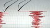 Земетресение разлюля района на Смолян