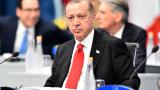 Ердоган обяви: Подготвихме военна операция в Сирия