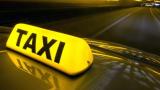 Хулиганска изцепка: Клиент преби таксиметров шофьор край Плевен