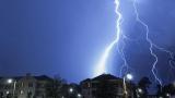 Силни бури удариха Централна Европа и взеха жертви