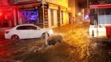 Страшна стихия помете турски курорт, домове и автомобили са под вода ВИДЕО