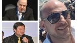Кой поведе партията на Слави Трифонов в Бургас