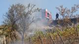 Пожар лумна над Благоевград заради фас СНИМКИ