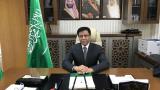 Саудитският посланик у нас с важни новини за милиарди инвестиции