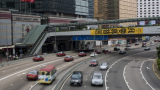 Богаташ в Хонконг плати $970 000 за паркомясто