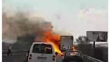 Сигнал до БЛИЦ! Огнен ад на столичното Околовръстно шосе
