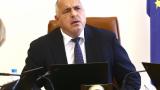Борисов се ядоса, реже глави на шефове заради починалото 3-годишно дете