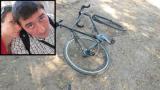Пълна мистерия с шофьора, убил велосипедист
