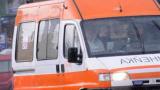 "Страшна трагедия на ""Симеоновско шосе"" в столицата"