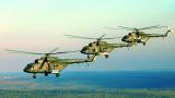 На Урал модернизират военни хеликоптери
