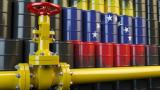 Мистерия: Венецуела тайно изнася милиони барели петрол