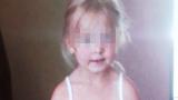 Край на надеждите: намериха жестоко убито русокосото ангелче