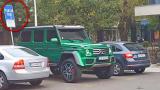 Известна бургаска бизнесдама гази закона с джип за 300 бона