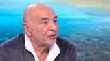 Хидроинженер посочи виновните за безводието в Перник