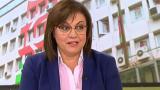 Нинова даде решение на проблема с фалшивите болнични и обясни би ли подала оставка