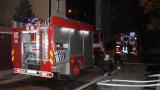 СИГНАЛ ДО БЛИЦ:  Среднощен пожар в столицата