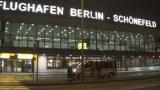 "Паника край берлинското летище ""Шьонефелд"" заради бомба"