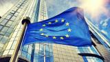 Европа заби нов пирон в ковчега на БГ Зелените екокомунисти. РДФ се оказа супер зелено гориво