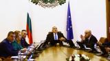 Борисов заговори за страшен бич и скастри трима министри