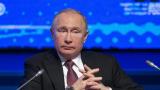 "Путин: България бави умишлено ""Турски поток"""