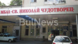 Неописуема трагедия с млада майка на момиченце в болницата в Лом СНИМКА