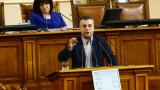 "Юлиан Ангелов: БСП крещят ""оставка"", но на ум викат ""заплатка"""