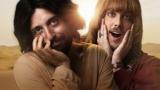Скандал! Исус Христос е гей, а Дева Мария наркоманка