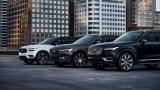 Volvo Cars постави шести рекорд по продажби с над 700 000 автомобила