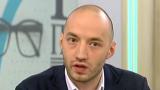 Социолог разкри чакат ли ни предсрочни избори след вота на недоверие ВИДЕО