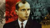 ЦРУ разсекрети документи за Степан Бандера: Фашист и агент на Хитлер