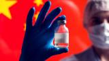 Топ конспирациите за вируса убиец в Китай: Стои ли Бил Гейтс зад него?