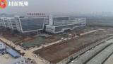 Ново изумително ВИДЕО от Ухан: Болница за 1000 души изградена за 48 часа