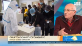 Проф. Кременски обяви кога ще има ваксина срещу коронавируса