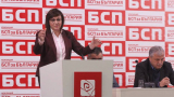 Нинова пак захапа Борисов: Правителството не произвежда политики, а кризи