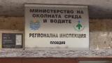 Кадрови шок в Пловдив, оставки подадоха...