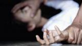 Изроди упоиха и изнасилиха 13-годишна