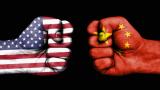 "Китай отговори на ""неморални и безотговорни властници на САЩ"" заради коронавируса"