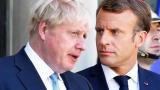 Макрон e поставил ултиматум на британския премиер заради коронавируса