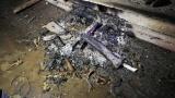 Умишлен пожар отново повреди кабел 110 kv на ЧЕЗ разпределение