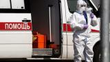 "Мистериозна смърт споходи докторката, лекувала ""нулевия пациент"" с К-19 в Русия"