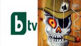 BTV стана Васил Божков TV