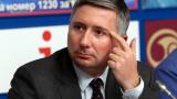 Прокуратурата поиска арест за Прокопиев