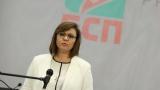 БСП внася вота на недоверие към кабинета