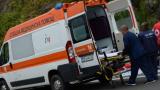 Неописуема трагедия с две момчета във Врачанско!